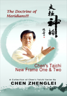 Chen`s Taichi Vol 3 - New Frame One and Two