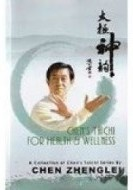 Chen`s Taichi Vol 1 - for Health & Wellness